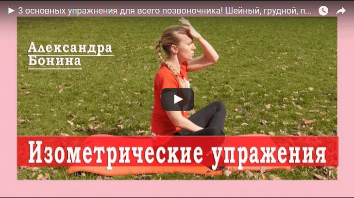 Фитнес центр в москве цены в аптеках