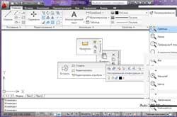 панели инструментов AutoCAD 2010