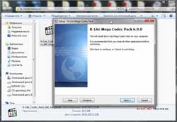 Установка K-Lite Mega Codec Pack