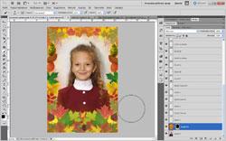 Осенняя рамка в Photoshop