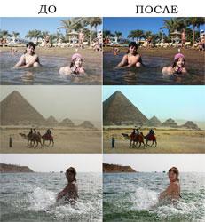 фото с летнего отдыха до и после