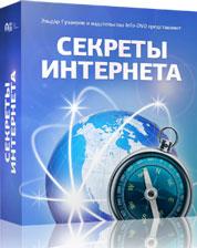 Бесплатный видеокурс Эльдара Гузаирова