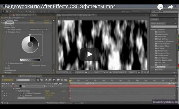 Турбулентный шум в Adobe After Effects