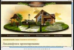 Видеоуроки Алексея Захаренко