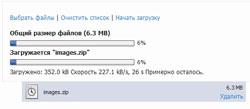 Видеоурок Сергея Патина