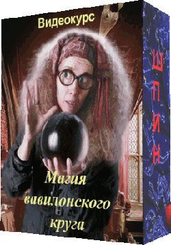 Видеокурс Дмитрия Суслина