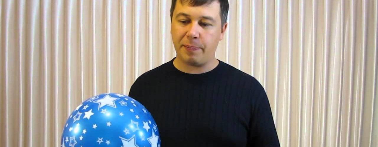 Чего боятся латексные шары