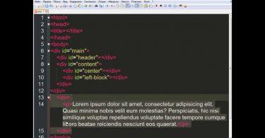 Установка и настройка Notepad++ и подключение плагина Emmet
