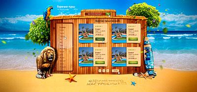 Дизайн сайта в Photoshop-e по шагам!