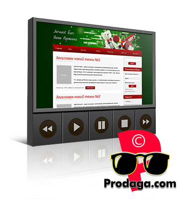 Дизайн сайта в Фотошопе (Photoshop) для Joomla