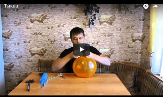 Тыква на Хэллоуин из шаров