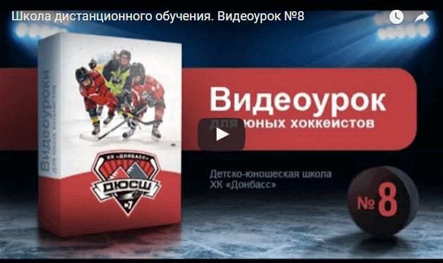 Развиваем навыки скорости, координации и ловкости у хоккеистов