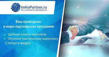 Выбор товаров для продажи в CPA партнерках