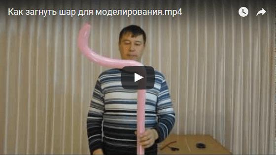 Загибаем ШДМ