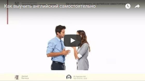 Самостоятельное изучение языка
