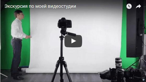Видеостудия Евгения Попова