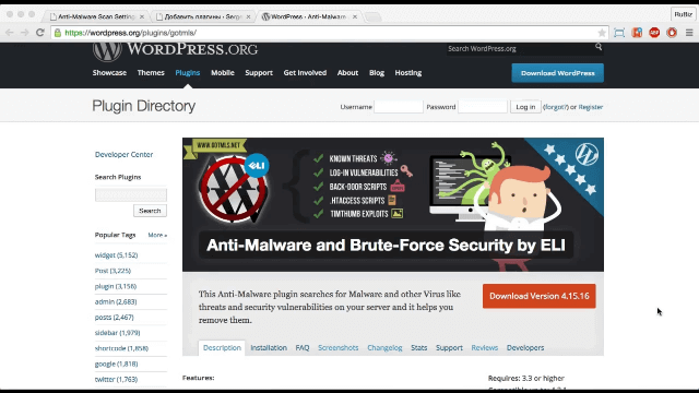 Плагин Anti-Malware Security and Brute-Force Firewall