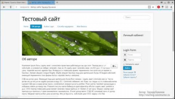 Заголовок H1 в Joomla
