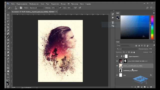 Создаём абстрактный портрет в Фотошоп