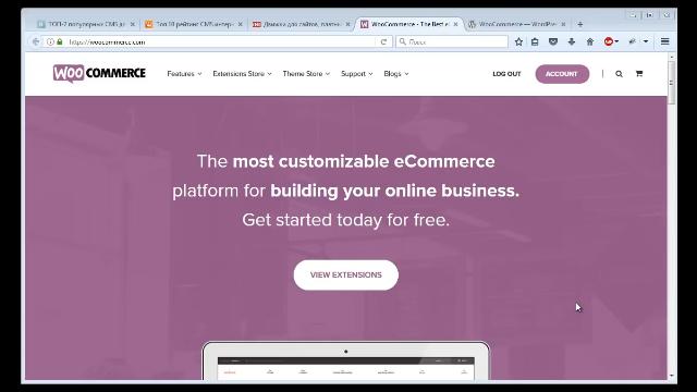 Введение в WooCommerce на WordPress