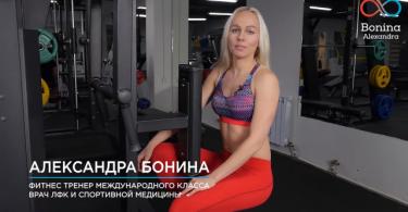 Упражнение для спины и плеч в тренажере
