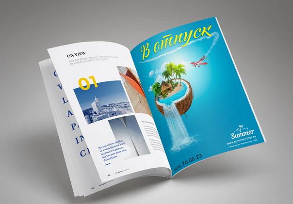 Рекламный макет для журнала
