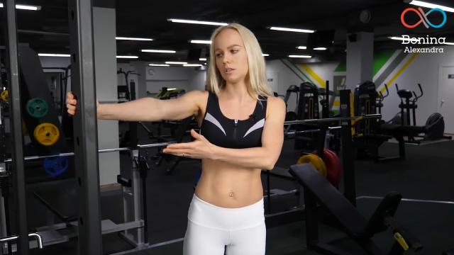 Растяжка грудных мышц