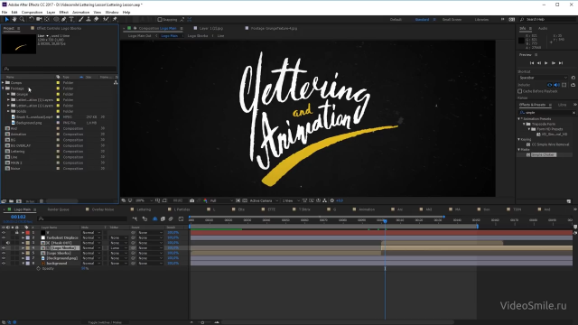 Анимация леттеринга в After Effects