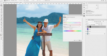 Обработка пляжных фото из путешествия