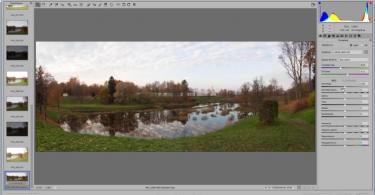 HDR-панорама в Camera Raw
