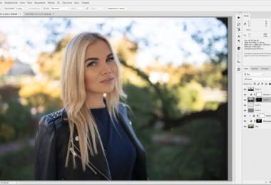 Обработка осенней фотографии в Photoshop