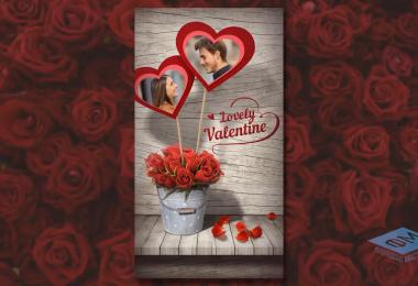 Открытка ко Дню всех влюблённых