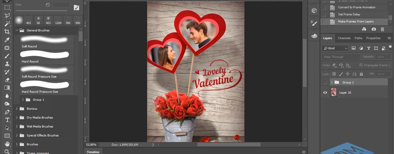 Анимация открытки ко Дню всех влюблённых