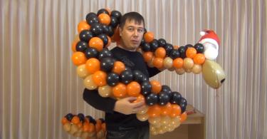 Змея из круглых шаров