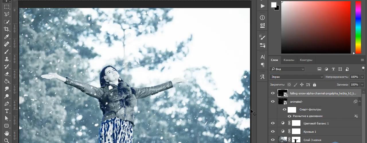 Добавляем снежный эффект на фото