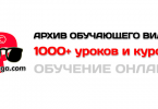 prodaga 640 145x100 - Система авторизации для сайта (видеоурок)