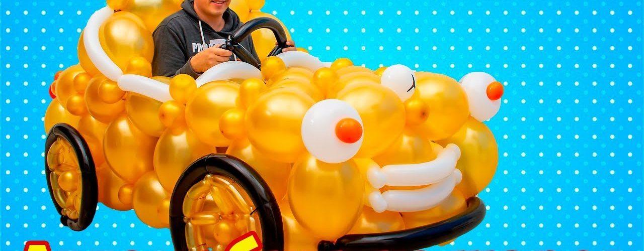 Автомобиль из шаров