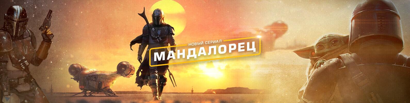 Дизайн баннера группы ВКонтакте